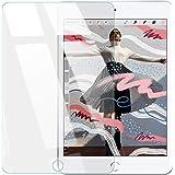 iPad mini 5 第5世代 2019 年 新型 モデル O型 絶妙サイズ ガラスフィルム【つるつる度UP】 iPad mini 4 2015 7.9 インチ 第4世代 全面吸着 大きめサイズ 日本メーカー 透明 液晶 保護フィルム 2.5D 9H ケース カバー 干渉なし 手帳タイプ対応 ApplePencil(第1世代)荒野行動 対応 保護 ガラス フィルム 全面保護 ケース 衝撃 軽量 薄型 レザー 3D タッチ 薄型 手帳 カバー 対応 気泡防止 日本製 素材【WANLOK】 ドコモ タブレット 0.3mm Apple iPadmini5 透明
