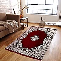 Home Elite Persian Collection Abstract Premium Chenille Multipurpose Carpet - 5 x 7 Feet, Maroon