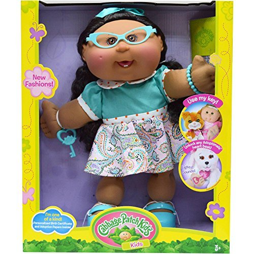 Vintage Cabbage Patch Doll - 7