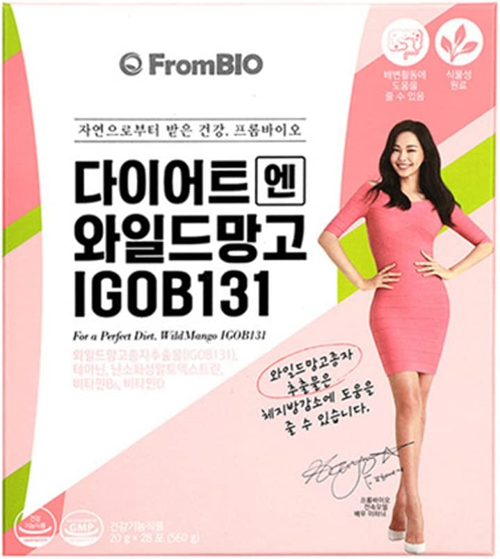 From Bio Diet Wild Mango Jelly for 4weeks 28stick by Lee hani Diet Jelly Best Food for Loss Weight_Diet Loss weight