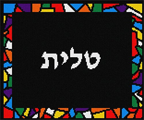 Tallit Glass Borders Needlepoint Kit (Border Needlepoint)