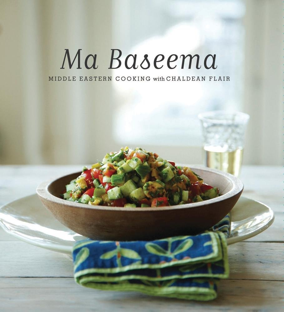 Ma baseema middle eastern cooking with chaldean flair chaldean ma baseema middle eastern cooking with chaldean flair chaldean american ladies of charity 9781932399257 amazon books forumfinder Image collections