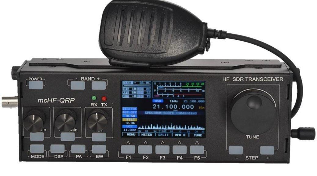 RECENT RS-918SSB HF SDR HAM Transceiver by Recent (Image #1)