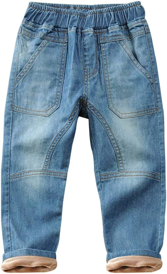 YOOY Boys Elasticated Waist Denim Jeans Trousers Age 4-13 Years