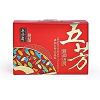 五芳斋粽子真空包装祥和五芳礼盒1120g(亚马逊自营商品, 由供应商配送)