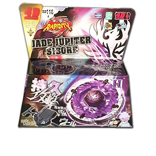 Beyblade Jade Jupiter S130RB Metal Fury Starter Retailer Set Includes LL2 Launcher and Rip Cord Shipped and Sold from US by Rapidity