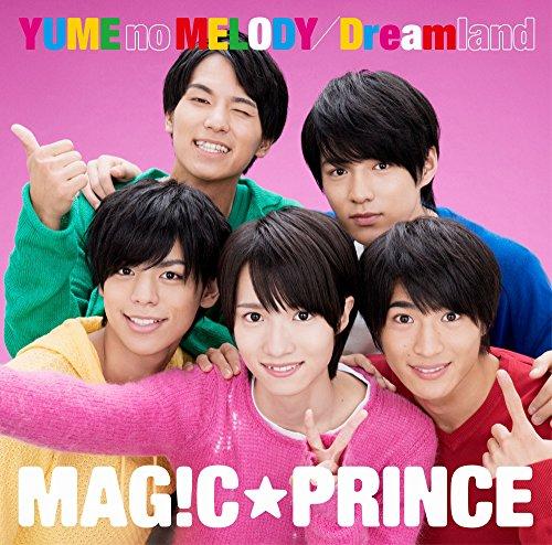 MAG!C☆PRINCE / YUME no MELODY/Dreamland[初回限定盤][西岡健吾盤]の商品画像