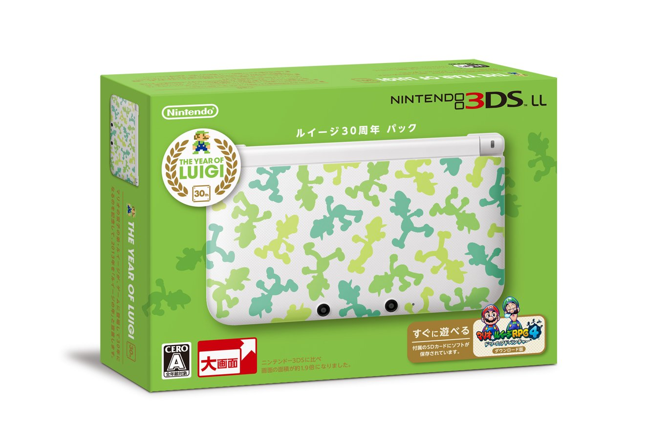 NINTENDO 3DS LL Luigi 30Years anniversary set (Japanese Region Games Only)