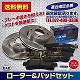 DIXCEL ( ディクセル ) ブレーキローター【 SD type 】(フロント用) トヨタ マークII/クレスタ/チェイサー / アリスト / アルテッツァ/ジータ / ソアラ / セルシオ SD-3113229S