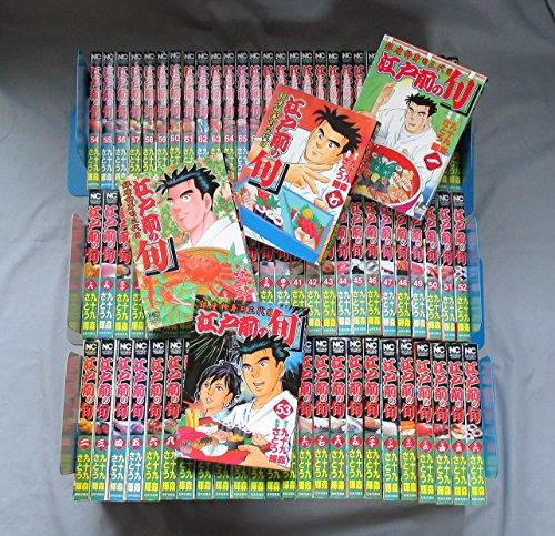 江戸前の旬 コミック 1-83巻セット (ニチブンコミックス)