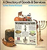 The Jewish Yellow Pages, Mae S. Rockland and Michael A. Rockland, 0805205543