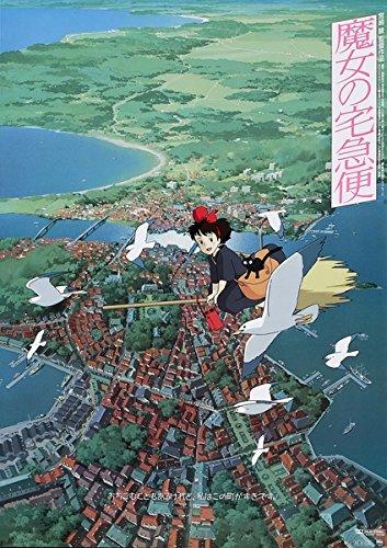Kiki's Delivery Service (1989) Vintage Movie Poster japan anime poster 24x36inch Hayao Miyazaki 01