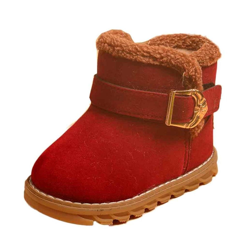 Egmy Baby Shoes Cute Winter Baby Girls Soft Sole Crib Warm Flats Cotton Boot