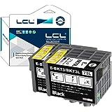 EPSON エプソン ICBK73L(2パック ブラック) 互換インクカートリッジ 対応機種:PX-K150