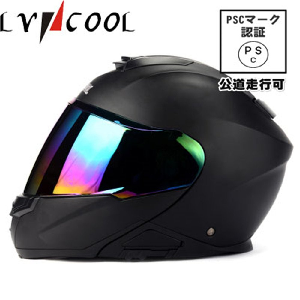 DOT VENTED ALIEN MOTORCYCLE HALF HELMET THH  SMALL MEDIUM LARGE XLARGE XXLARGE