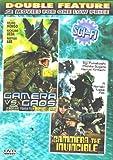 Gamera Vs Gaos / Gammera The Invincible [Slim Case]