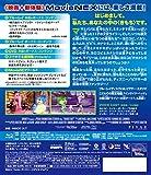 Disney - Inside Out Movienex (2BDS+DVD) [Japan BD] VWAS-6188