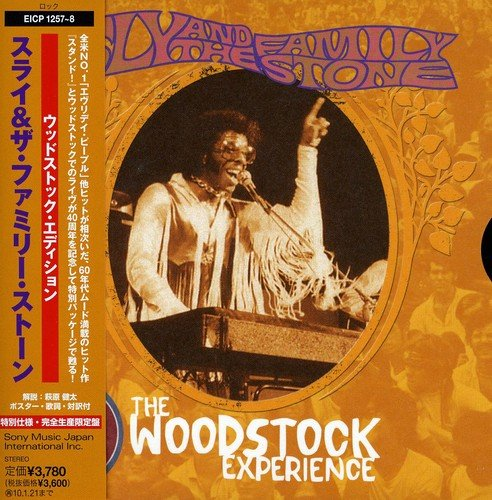 Stand!(Woodstock Experience)