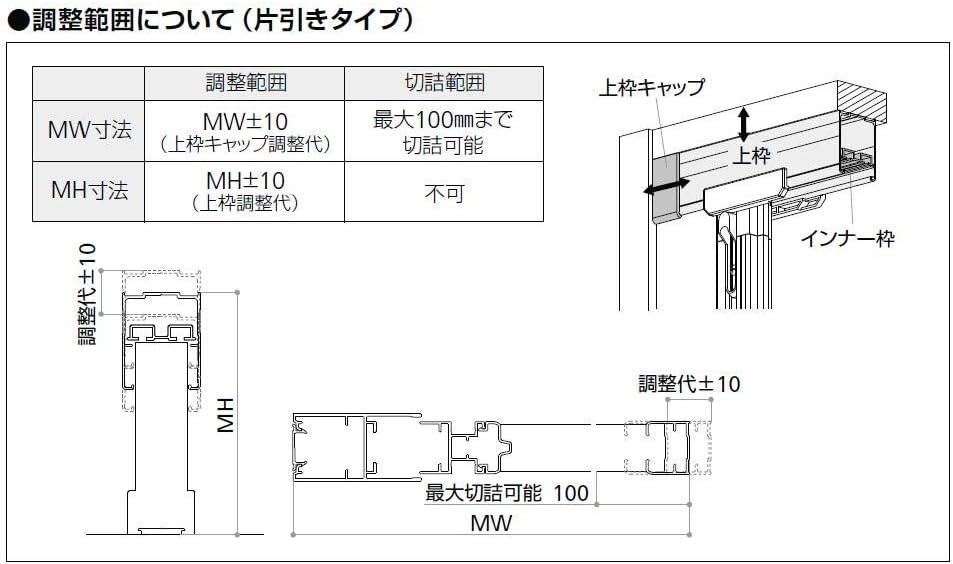 横引き収納網戸 フラットタイプ 片引きタイプ アルミ色 XMA 呼称:07172 W:700mm × H:1,720mm 製品色:[YW]ホワイト YKK AP