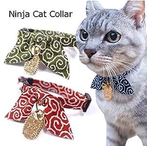 Pet Supplies : Necoichi Ninja Cat Collar (Red) : Amazon.com