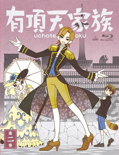 Animation - Uchoten Kazoku (English Subtitles) Vol.2 [Japan BD] BCXA-781
