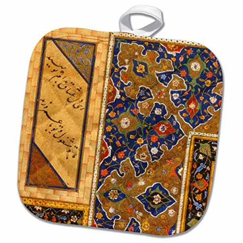 3dRose-InspirationzStore-Vintage-Art-Gold-and-Persian-blue-Arabian-floral-abstract-Islamic-vintage-art-Islam-Arabic-ethnic-Muslim-Potholder
