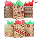 24 Christmas Kraft Gift Bags with Assorted Christmas Prints for Kraft Holiday Gift Bags, Christmas Goody Bags, Xmas Gift Bags, Classrooms and Party Favors by Joiedomi