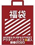 ランキング 獲得!【福袋】 メンズ アウター ボトムス ニット 9点セット コート セーター 新春 2020新春