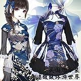 ミラクル ニキ 風 チャイナ服 コスプレ衣装/チャイナドレス ニーハイ付 3点セット (M)