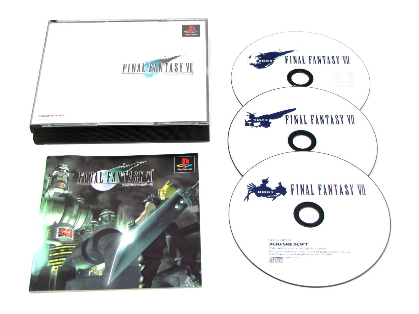 Amazon Com Final Fantasy Vii Japan Import Video Games