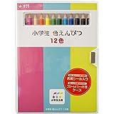 樱花彩色笔 彩色铅笔 12色 小学生文具 GPY12