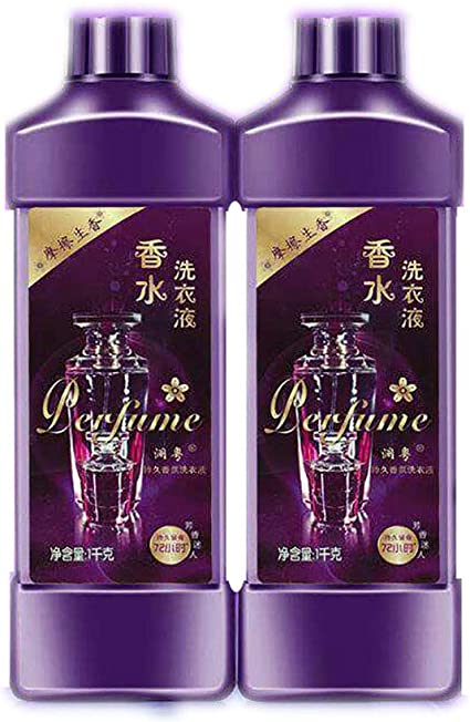 Amazon Com Laundry Products Perfume Smell Laundry Products Quick Cleaning Clothes Health Personal Care