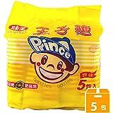 《味王》 王子麺原味 (40g×5袋) (懐かしの味ラーメン) 《台湾 お土産》 [並行輸入品]