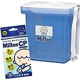 ミルトン)ママセット(容器+CP36錠)