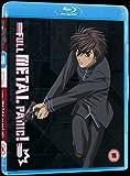 Full Metal Panic! - Season 1 - BD [Blu-ray]