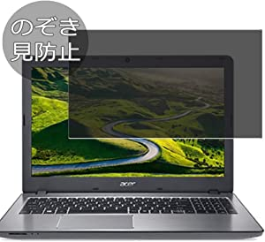 """Synvy Privacy Screen Protector Film for Acer Aspire F Series F5-573-H78G / S 15.6"""" Anti Spy Protective Protectors [Not Tempered Glass]"""