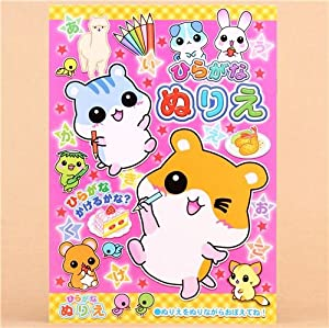 Hamster Japanese Letters Coloring Book Drawing Japan