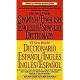 The New World Spanish/English, English/Spanish Dictionary (El New World Diccionario español/inglés, inglés/español) (Spanish