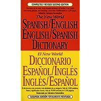 The New World Spanish/English, English/Spanish Dictionary (El New World Diccionario español/inglés, inglés/español…
