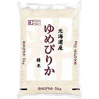 Hokkaido Yumepirika, 5kg