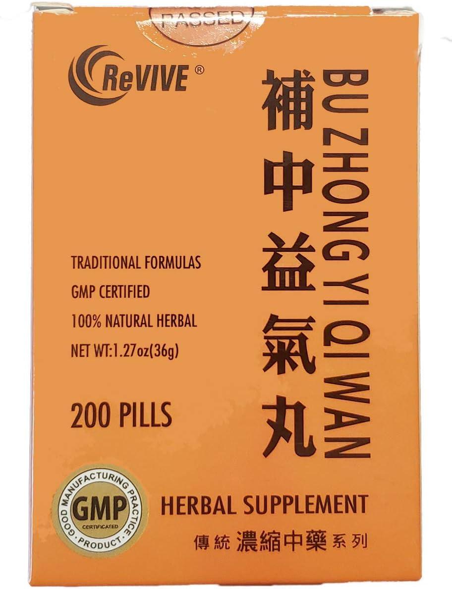 Bu Zhong Yi Qi Wan- Strengthen Qi Pill- 200ct