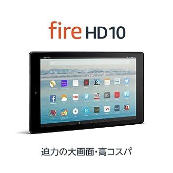 ad41a70e20 Amazon   Fire HD 10 - 迫力の大画面10.1インチタブレット