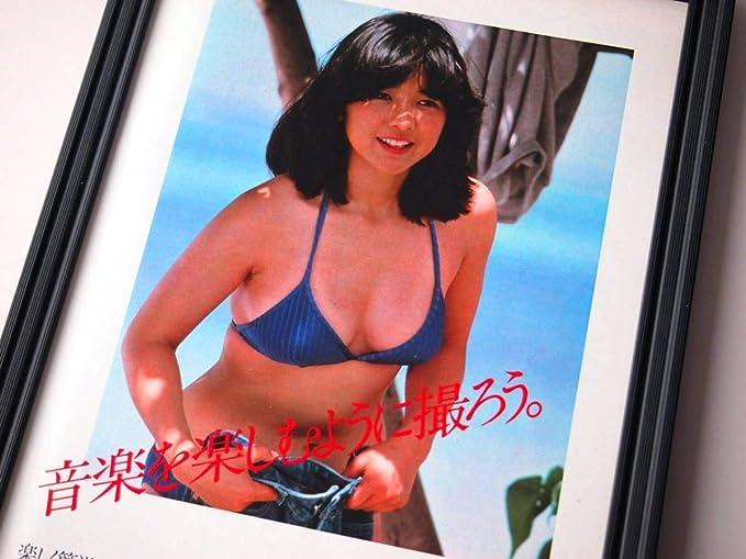 美子 ビキニ 写真 宮崎 カレンダー