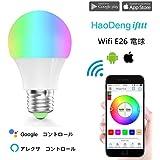 HAODENG スマートwifi LED電球AlexaとGoogle Homeで使用 鮮やかな多色電球 調光相当の45W白熱電球 華麗 ゴージャス 派手 Magic Home対応 ロマンチック 雰囲気作り 演出効果 照明 音声コントロール