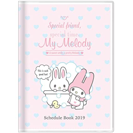 Star Stationery Sanrio My Melody S2947579 - Agenda ...