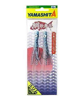 ヤマシタ 鯛歌舞楽 波動ベイトスリムセット イワシブルーの画像