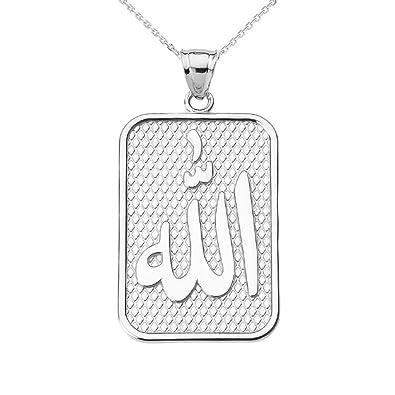 Amazon 14k white gold islamic arabic script allah pendant amazon 14k white gold islamic arabic script allah pendant necklace 16 jewelry aloadofball Choice Image