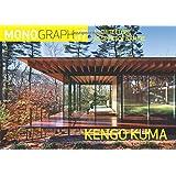 Monograph.IT: Kengo Kuma: Architecture as Spirit of Nature