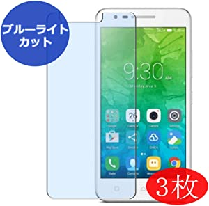 【3 Pack】 Synvy Anti Blue Light Screen Protector for Lenovo Vibe C2 Screen Film Protective Protectors [Not Tempered Glass]