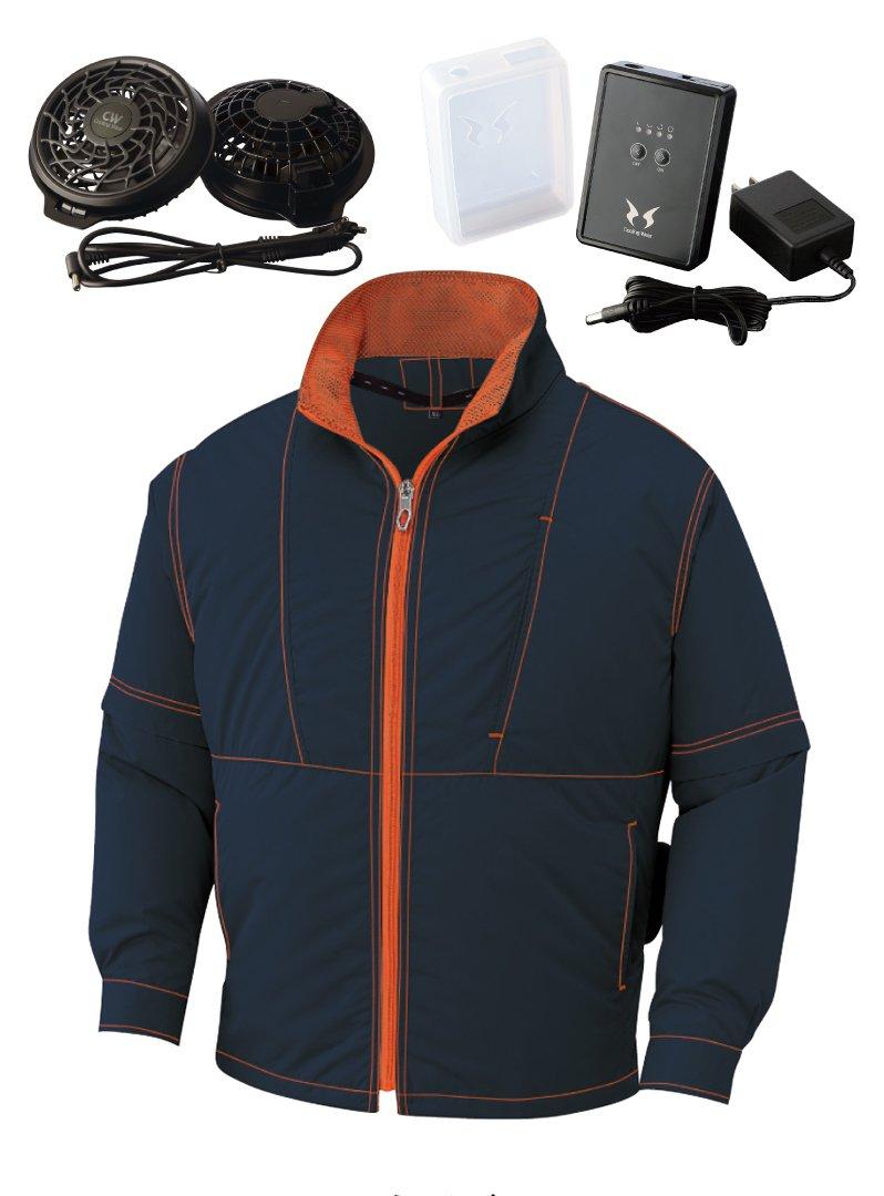 空調服 空調服セット 袖取り外し長袖ブルゾン ポリ100% サンエス 空調風神服 KU91620RD B06X9Q7NG9 XL|3(ネイビー) 3(ネイビー) XL